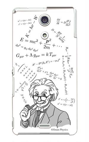 天才物理学者と数式 (Xperia A)