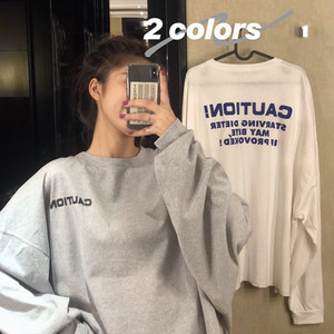 【送料無料】Tシャツ レディース 長袖 カットソー おしゃれ【即日発送】fa1797