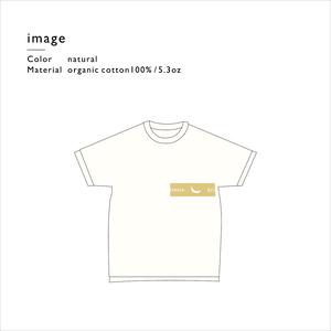 【オーダー製作】パッキングテープ Tシャツ/イエロー