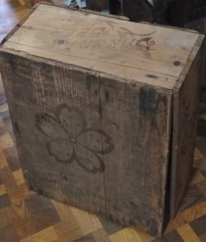 木箱 サクラビール/SAKURA BEER 右横書き  木の蓋付
