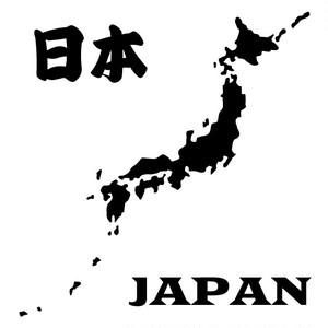日本地図  サイズ:H210×W200mm
