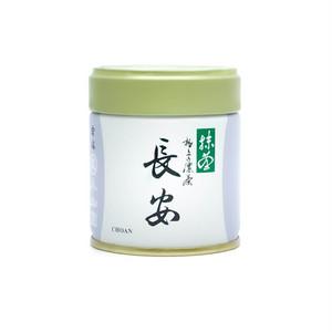 【宇治茶 抹茶】長安(ちょうあん)40g