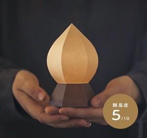 山鹿灯籠 制作体験キット 擬宝珠ランプ「難易度5」※送料無料