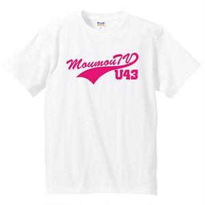 野球風Tシャツ(白)【もうもうTV】