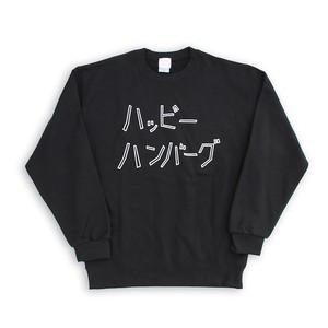 ハッピーハンバーグ スウェット クルーネック【ブラック】