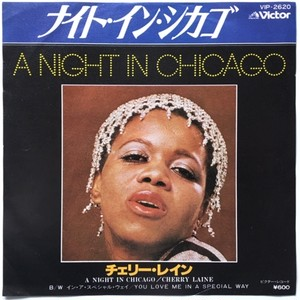 Cherry Laine – A Night In Chicago