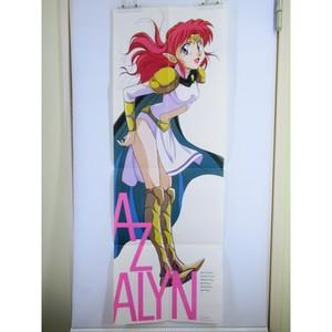 Captain Tylor Harumi & Azalyn - Double Sided Poster Animage 1993 May