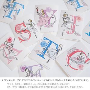 バレエアルファベットステッカー <スタンダード>O〜Z