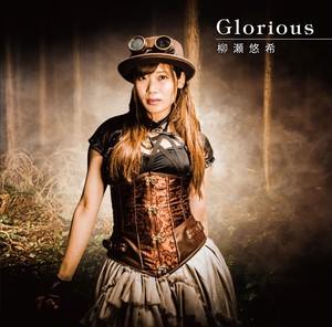 【柳瀬悠希】Glorious ※送料込み