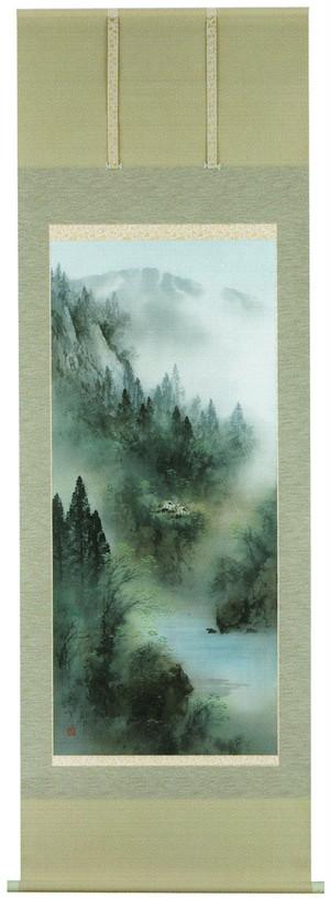 青緑山水 中沢樹芳 尺八立 6069