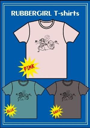 梨央子デザイン BE A RUBBER GIRL Tシャツ