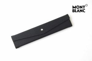 モンブラン|MONTBLANC|マイスターシュティック|ソフトグレイン|1本用ペンポーチ|フォルダブル