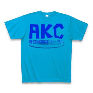 AKC~青空格闘技サークル~Tシャツ 第1弾 ターコイズ