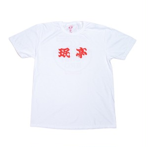 "珉亭×TOAST BRO ""LOGO"" TEE"