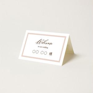 NC27【セミオーダー】結婚式/席札