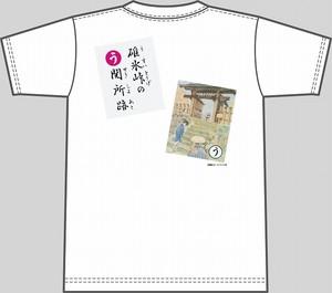 【キッズ】上毛かるた×KING OF JMKオリジナルTシャツ【白・う】