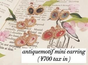 【antique motif mini】イヤリング