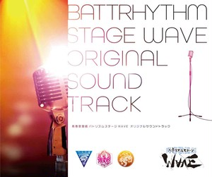 舞台「青春歌闘劇バトリズムステージWAVE」オリジナルサウンドトラック【ODCD002】