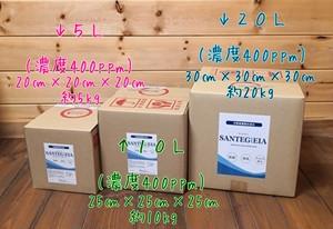 【送料無料】次亜塩素酸水サンテジア 20L