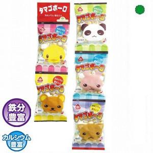 タマゴボーロ(15入)  お菓子のサンコー