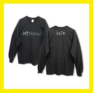 【受注販売】ロゴ&メンバーイラストロンT(ブラック)