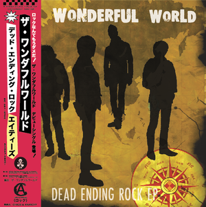 【特典付】 THE WONDERFUL WORLD/DEAD ENDING ROCK EP