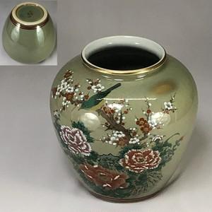 九谷秀山梅鶯図花瓶W6975
