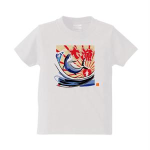 KID'Sサイズ あっぱれ!Tシャツ 大漁旗