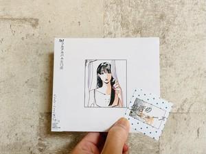 【特典】Cody・Lee(李) /  生活のニュース