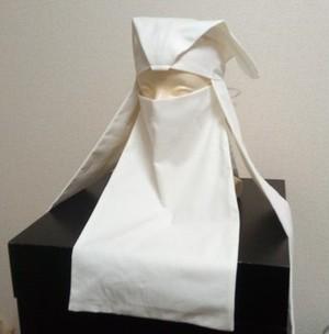 大谷刑部頭巾 Otani-gyobu zukin(hood)