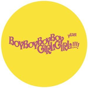BoyBoyBoyBoyGirlGirl!!!! 缶バッヂ (大)