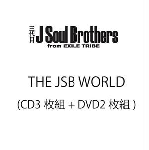 【予約商品】THE JSB WORLD(2DVD付) 3/29発売予定