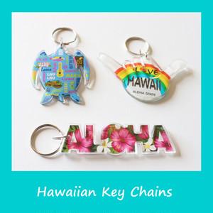 ハワイ直輸入 キーホルダー 3種類