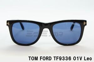 岩田剛典さん着用モデル TOM FORD(トムフォード) TF9336 01V Leo 正規品 サングラス