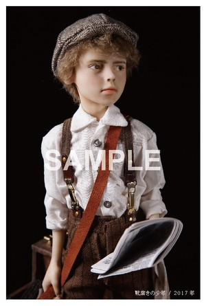 新作ポストカード「靴磨きの少年」B