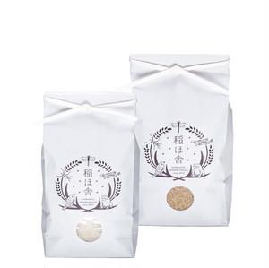 【定期便】 金のかえる玄米 2kg【コシヒカリ】無農薬・化学肥料不使用