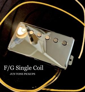 F/G Single Coil