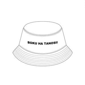 "BOKU HA TANOSII / ボクタノHAT ""White"""