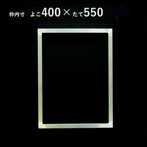 スクリーン枠(アルミ枠)40センチ×55センチ