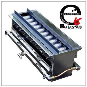 焼鳥器(LPガス用) 3本バーナー