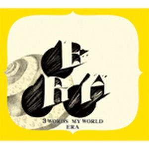 ERA | 3 words my world
