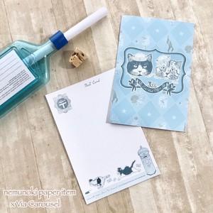 猫たちの郵便局 海辺の郵便配達 ポストカード5枚セット