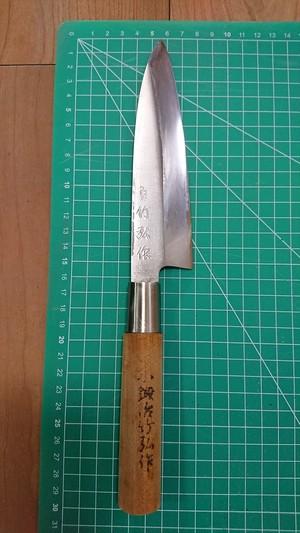 中古o1147 切れる相出刃包丁 小鍛冶 竹弘作 刃長約160mm+2特典