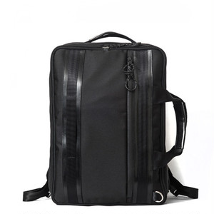 beruf Urban Commuter 2x3 WAY BRIEF PACK LD