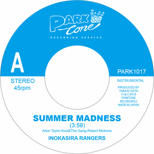 "井の頭レンジャーズ - Summer Madness / A Summer Place(7"")"