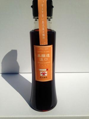 本醸造 淡口 -Honjozo Usukuchi- 200ml 新パッケージ特別包装 添加物不使用