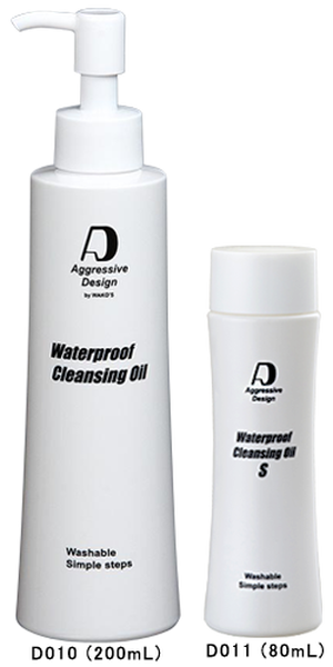 Aggressive Design Waterproof Cleansing Oil  200ml