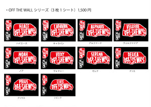 OFF THE WALLステッカー