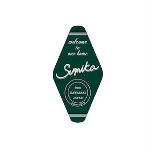 sumika / キーホルダー(グリーン)
