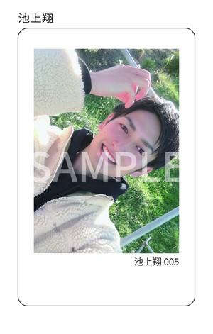 男劇団 青山表参道X 5th Fan Event 37card(池上 翔)
